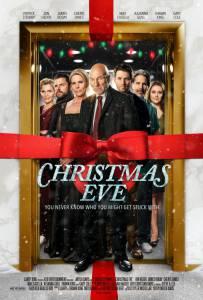 Канун Рождества / Christmas Eve (2015)
