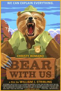 Bear with Us / Bear with Us (2016)