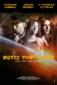 Into the Void / Into the Void (2016)