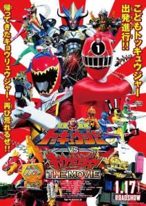 Железнодорожный отряд Токкюджеры против Кёрюджеров / Ressha Sentai Tokkyj tai Kyryj Za Mb (2015)