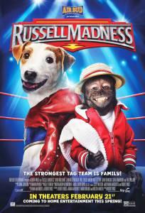 Безумие Рассела / Russell Madness (2015)