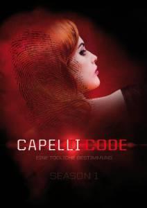 Capelli Code (сериал 2016 – ...) / Capelli Code (сериал 2016 – ...) (2016 (1 сезон))