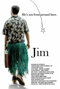 Джим / Jim (2015)