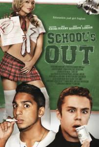 Последний урок / School's Out (2016)
