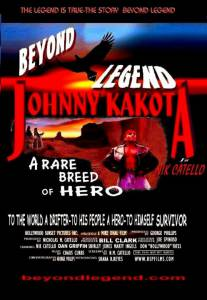 Beyond Legend Johhny Kakota / Beyond Legend Johhny Kakota (2016)