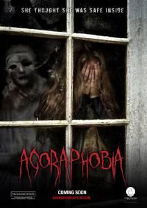 Агорафобия (2015)