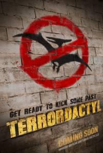 Терродактиль / Terrordactyl (2016)