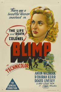 Жизнь и смерть полковника Блимпа / The Life and Death of Colonel Blimp (1943)
