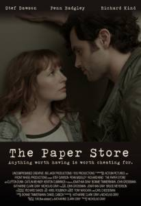 Канцелярский магазин / The Paper Store (2015)