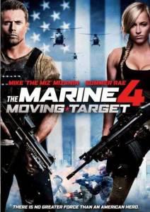 Морской пехотинец4 (2015)