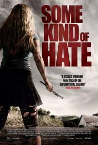 Неизвестная ненависть (2015)
