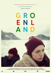 Гренландия (ТВ) / Groenland (2015)
