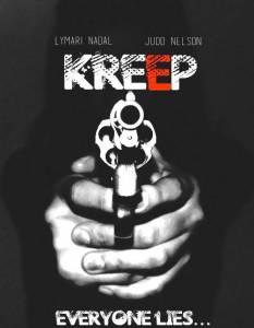Kreep / Kreep (2016)