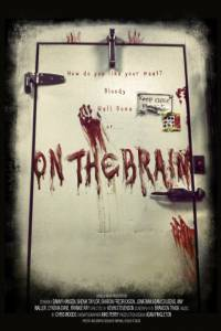 On the Brain / On the Brain (2016)
