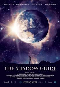 The Shadow Guide: Prologue / The Shadow Guide: Prologue (2016)