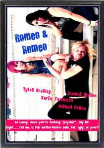 Romeo & Romeo / Romeo & Romeo (2016)