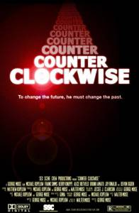 Counter Clockwise / Counter Clockwise (2016)