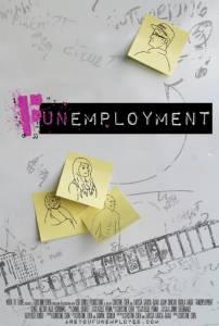 Funemployment / Funemployment (2016)