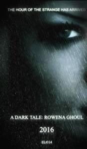 Rowena Ghoul / Rowena Ghoul (2016)