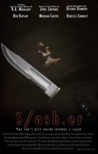 S/ash.er / S/ash.er (2016)