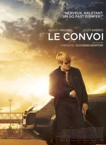 Конвой / Le convoi (2016)