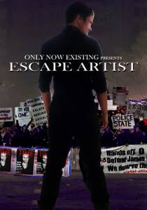 Only Now Existing's Escape Artist / Only Now Existing's Escape Artist (2016)