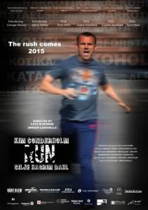 Беги / Run (2016)