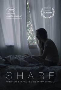 Выложенное в сеть / Share (2015)