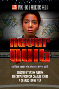 Never Quit / Never Quit (2016)