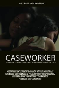 CaseWorker / CaseWorker (2016)
