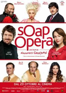 Мыльная опера / Soap Opera (2014)