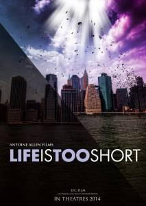Жизнь слишком коротка / Life Is Too Short (2015)