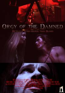 of the Damned /   of the Damned (2016)