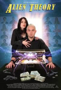 Alien Theory / Alien Theory (2016)