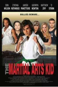 Боевой малыш / The Martial Arts Kid (2015)