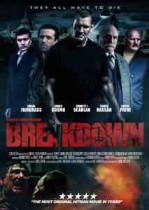 Breakdown / Breakdown (2016)