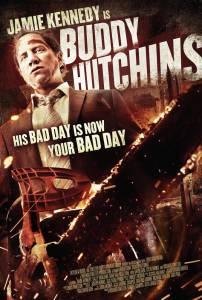 Бадди Хатчинс (2014)