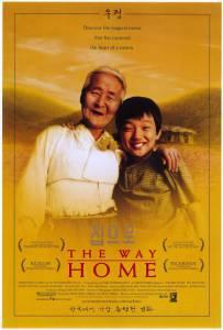 Дорога к дому (2003)