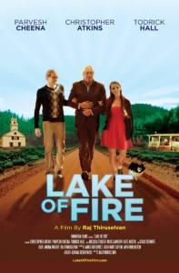 Lake of Fire / Lake of Fire (2016)