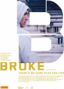 Broke / Broke (2016)