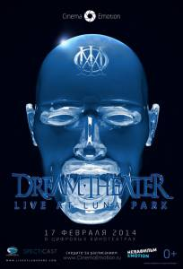 Dream Theater: Live at Luna Park (2014)