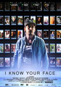 Я знаю тебя в лицо / I Know Your Face (2016)