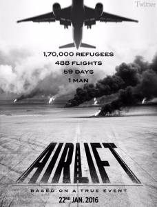 Воздушная перевозка / Airlift (2016)