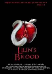 Lilin's Brood / Lilin's Brood (2016)