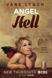 Ангел из ада (сериал 2016 – ...) / Angel from Hell (2016 (1 сезон))