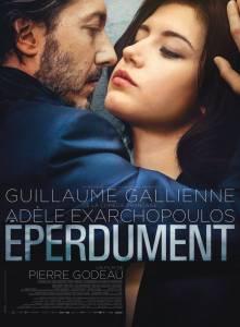 Безумие / perdument (2016)