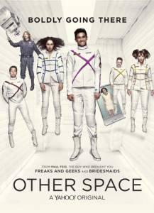 Другой космос (сериал) / Other Space (2015 (1 сезон))