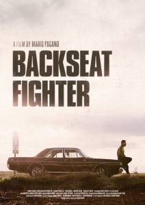 Backseat Fighter / Backseat Fighter (2016)