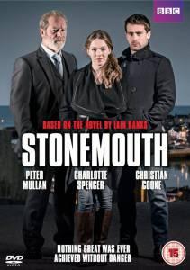 Каменное Устье (сериал) / Stonemouth (2015 (1 сезон))