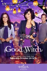 Добрая ведьма (1 сезон)